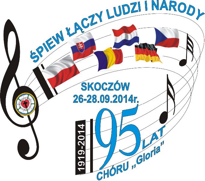 logo-nr-1